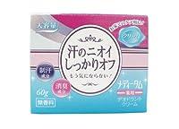 ラクール薬品販売 メディータムデオドラントクリーム 60g