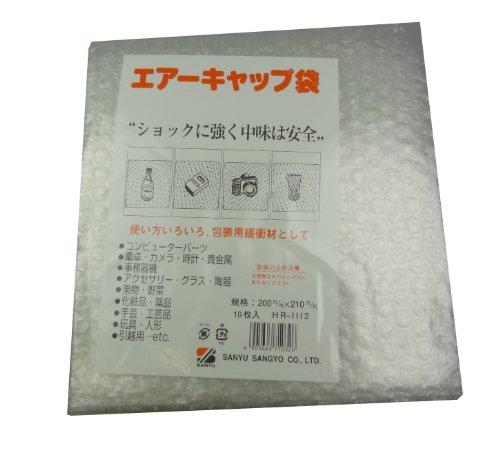 三友産業 エアーキャップ袋 10枚入 HR-1112 200�o×210�o