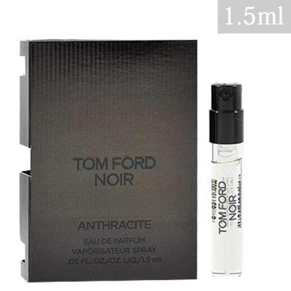 フェッチ印象上流のトムフォード ノワール アンスラサイト オードパルファム EDP 1.5ml (ミニチュア) -TOM FORD-
