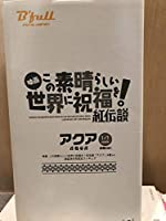 この素晴らしい世界に祝福を このすば 紅伝説 アクア 水着VER. FOTS JAPAN フィギュア 劇場版