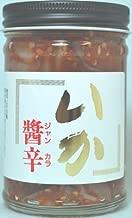 いかジャン辛(瓶)140g