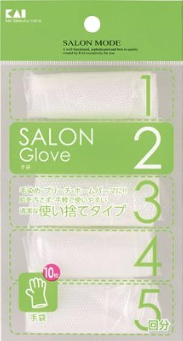 トラクター練習したステージ貝印 SALON MODE 手袋 HC-0624 (5回分) 使い捨てタイプ ヘアケア用品