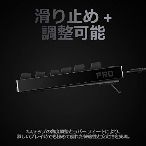 Logicool(ロジクール)『PROXキーボード(G-PKB-002)』