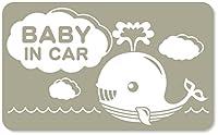 imoninn BABY in car ステッカー 【マグネットタイプ】 No.33 クジラさん (グレー色)
