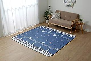 イケヒコ・コーポレーション ラグ ブルー 約185×185cm 冷感ラグ ミーヤン 4938329