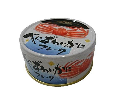紅ズワイガニフレーク 110g3缶セット