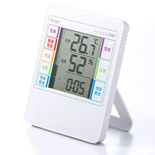 サンワダイレクト デジタル温湿度計 熱中症 ウイルス対策 危険指数表示 警告アラーム機能 時計表示 スタンド/マグネット/壁掛け 乾電池 スイス製センサー 700-CHE001