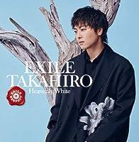 EXILE TAKAHIRO Heavenly White(ミュージックカード)