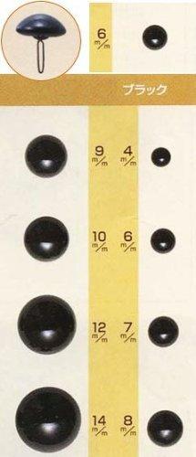 Glazen oog zwart 6 mm 2 stuks x 3 zakken