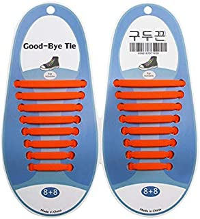Whole 16Pcs/Set Running No Tie Shoelaces Fashion Unisex Women Men Athletic Elastic Silicone Shoe Lace All Sneakers Fit Strap : Orange