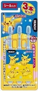 リーチキッズ3本(シール入り) ポケモン 乳歯期用 × 3個セット