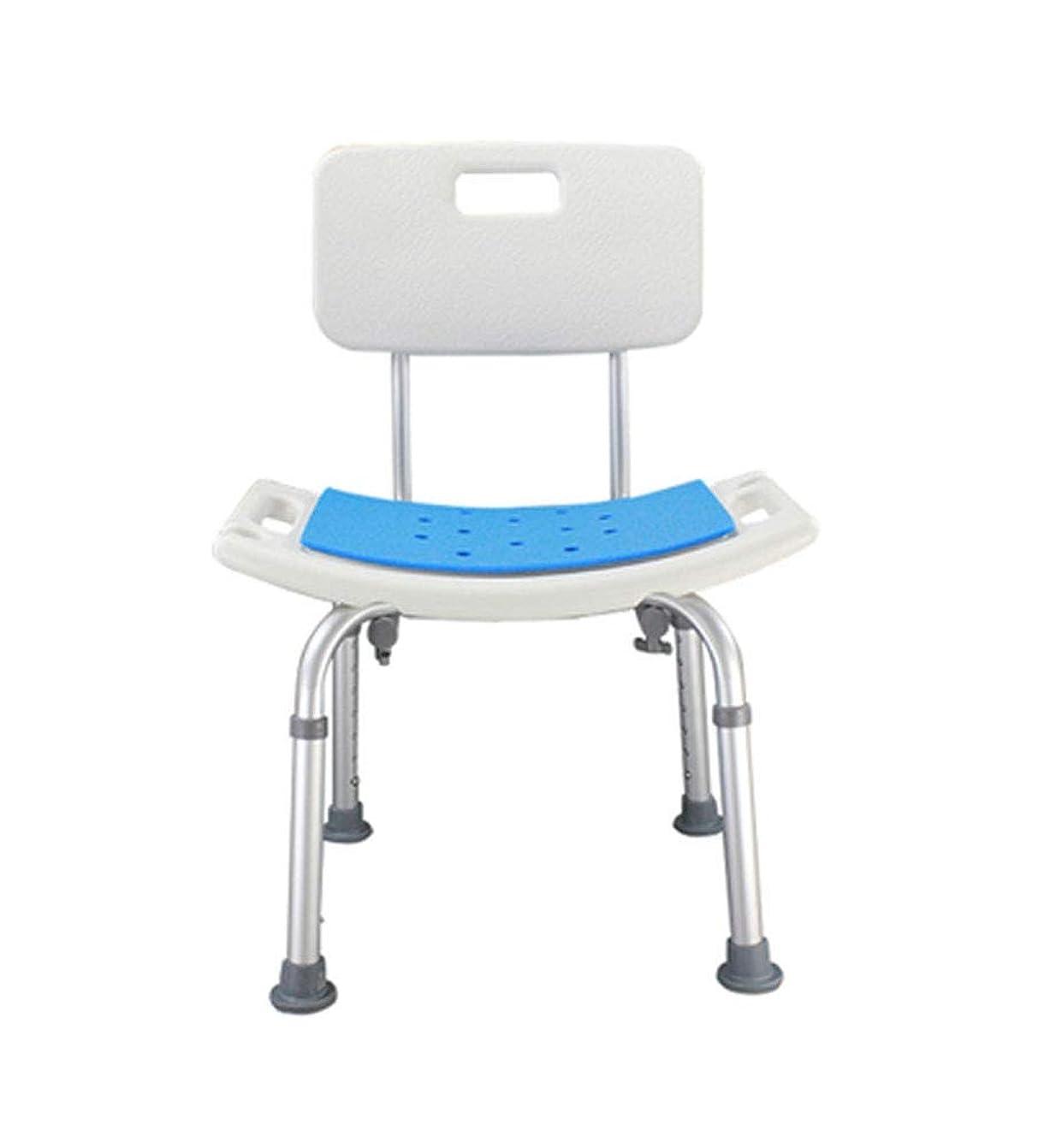代表団余計なそれにもかかわらず高齢者の高さ調節可能なバススツールのバスチェアバスシート