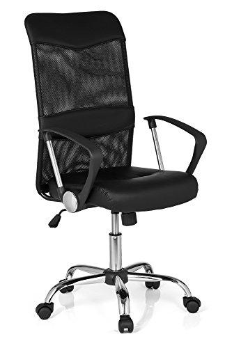 hjh OFFICE 685118 Bürostuhl Chefsessel ZOSA NET Netzstoff schwarz, Lordosekissen, robuster Netzstoff, kühl und angenehm sitzen im Sommer, Drehstuhl ergonomisch, feste Armlehnen, Schreibtischstuhl