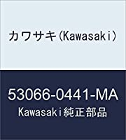 カワサキ(Kawasaki) 純正部品 (I/X)シートアッシ FR ブラック 53066-0441-MA