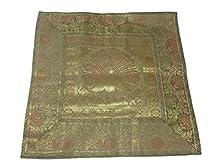 India colors. Cojín hindú (Satin Silk) Funda Bordado Artesanal Hecho a Mano en India. (Tono 4)
