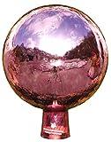ELIAS Glashütte Original Rosenkugel Venezia Pink 15 cm verspiegelt