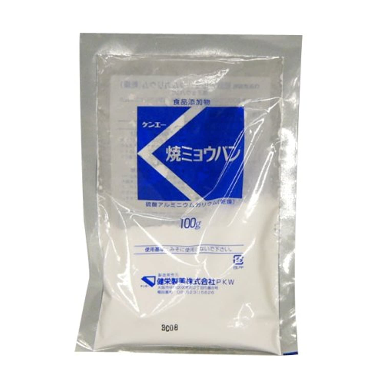【焼ミョウバン】硫酸アルミニウムカリウム(乾燥) 100g