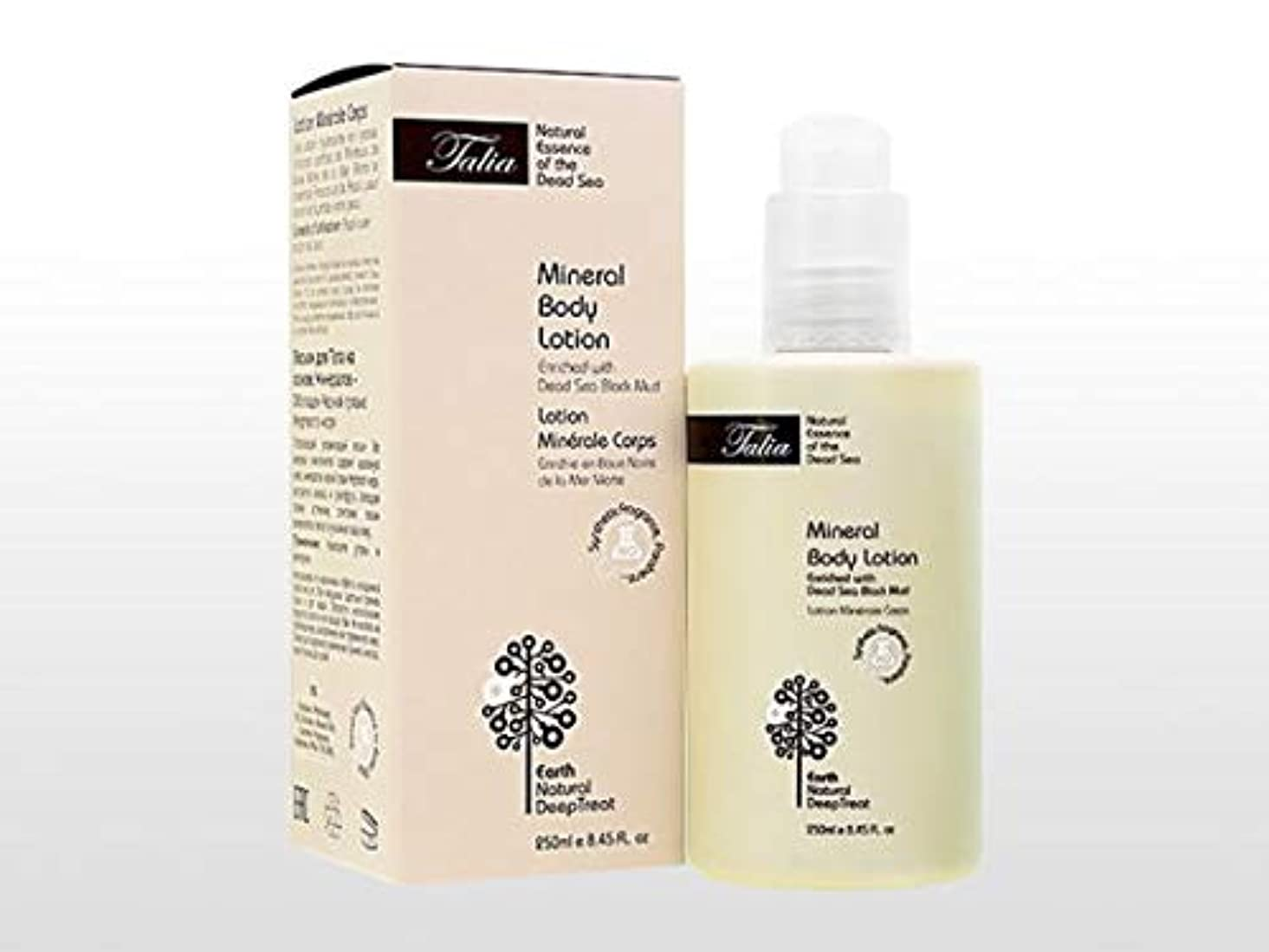 地理センブランス怠惰Talia Mineral Body Lotion - Enriched with Dead Sea Black Mud 250ml