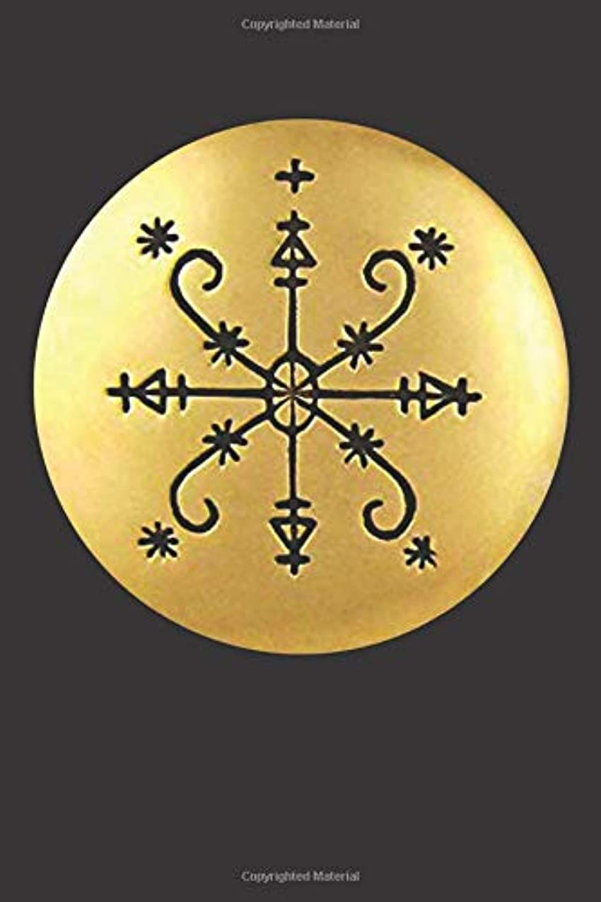Kalfou Voodoo Symbol: Blank Lined Notebook, Journal or Diary ziyrnhhdzpkkz817