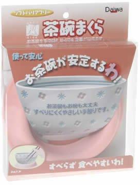 プチエイド 茶碗まくら S  ピンク
