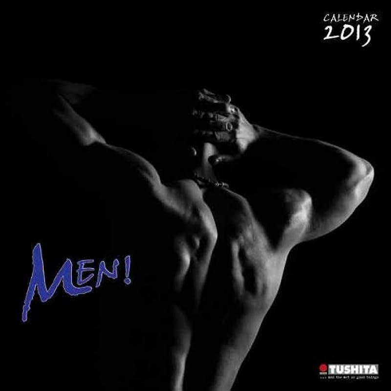 焦げしなやかな困惑Men 2013. Velvet Edition