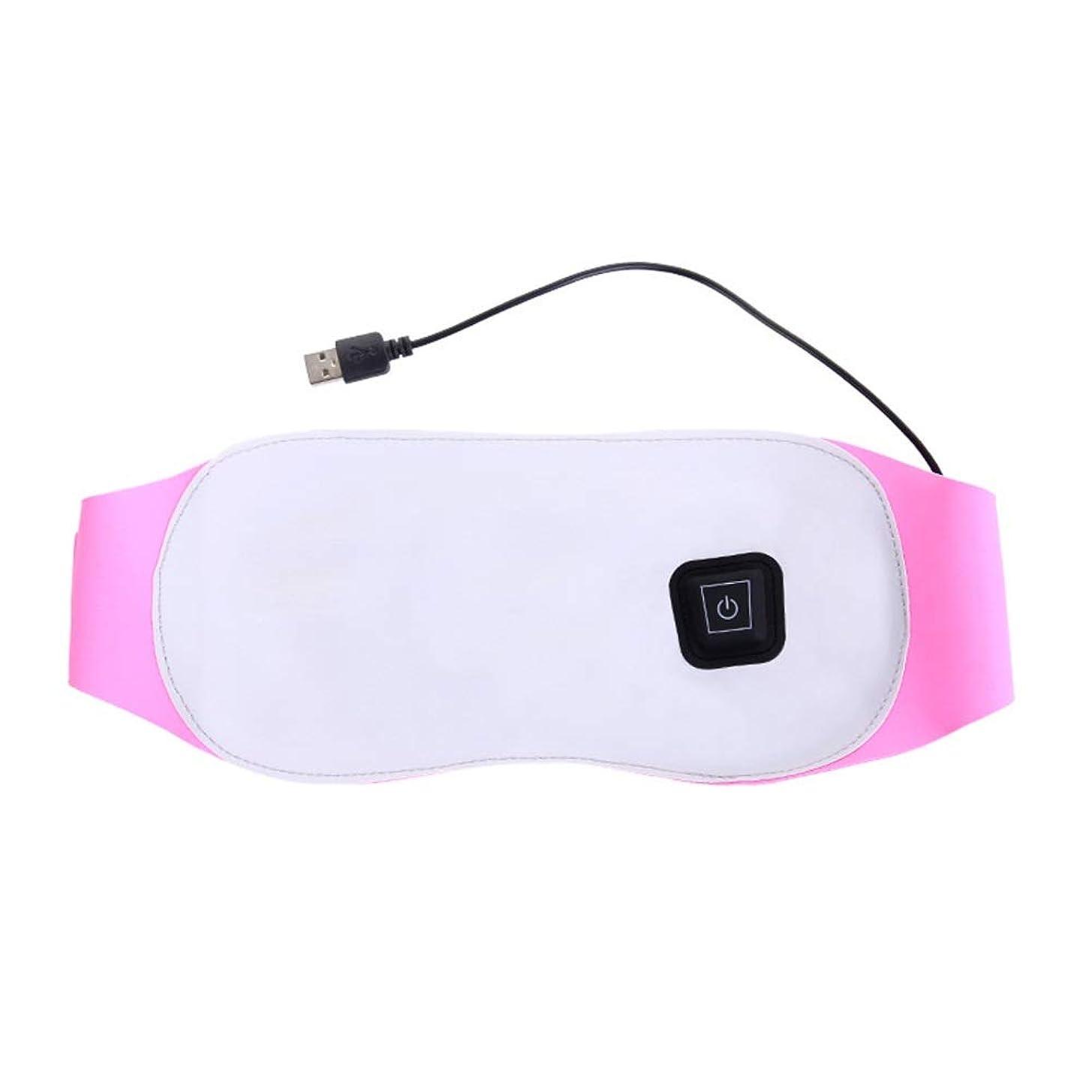 餌名誉あるオンス3ギア温度や振動振動マッサージピンクウエストベルトを温める月経痛腰胃の痛みを軽減するためのポータブル暖房腰パッドマッサージ 腰痛保護バンド (色 : ピンク, サイズ : Free size)