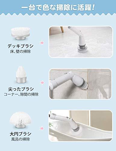 Homittお風呂掃除ブラシバスポリッシャーターボプロ3種類の替えブラシ伸縮タイプ長さ調節可能延長ハンドル付き無線操作充電式掃除グッズ浴室・浴槽・床・お風呂などの掃除に適用年末掃除プレゼントHM-204CW