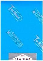 SAKAEテクニカルペーパー ケント紙 シルバーヒルケント紙S105 A本判 A4判 100枚 S105-A4-判