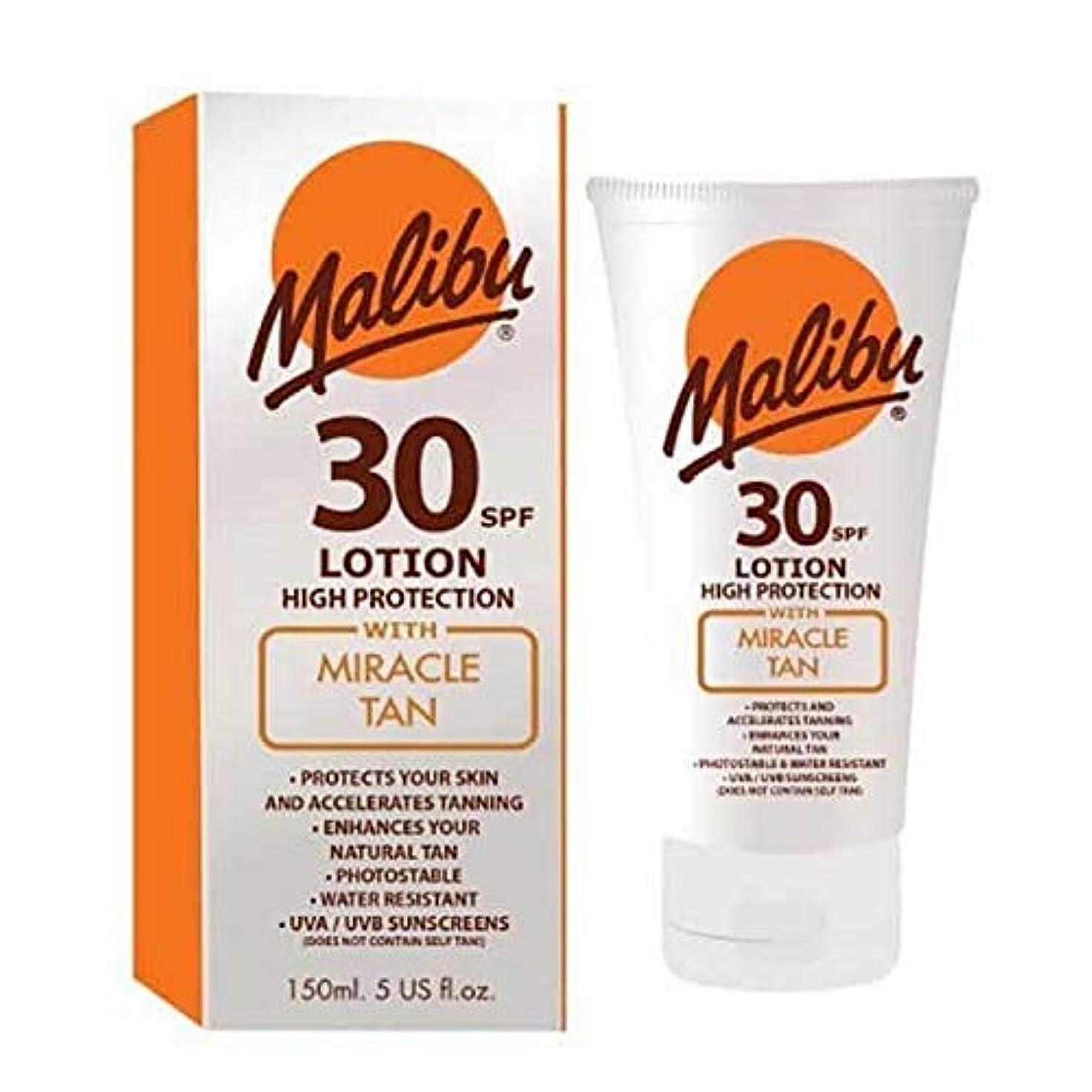 休日ラダ団結する[Malibu ] マリブの奇跡日焼けSpf30ローション150ミリリットル - Malibu Miracle Tan SPF30 Lotion 150ml [並行輸入品]