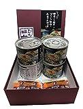 日生 プリプリ牡蠣の手焼きお好み焼き 4缶セット