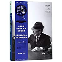 Stranger Music:Selected Poems and Songs (Chinese Edition)
