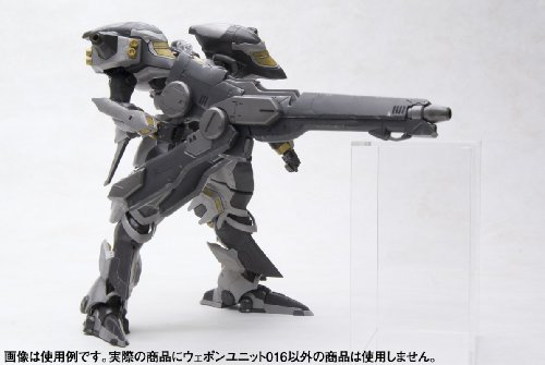 Armored Core Weapon Unit 016 1/72