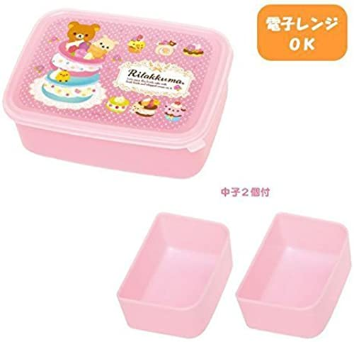 comprar barato San-X Rilakkuma Lunch Container Box Box Box with two dividers   Theme Relax Suites KY88801 by San-X  bajo precio del 40%