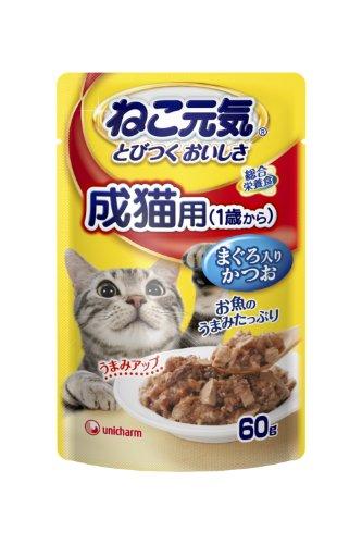 ねこ元気 パウチ 成猫用1歳から まぐろ入りかつお 60g×12個入