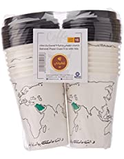 Qahoate Paper Cups 9 Oz, 16 cups per bag With Lids- Assorted