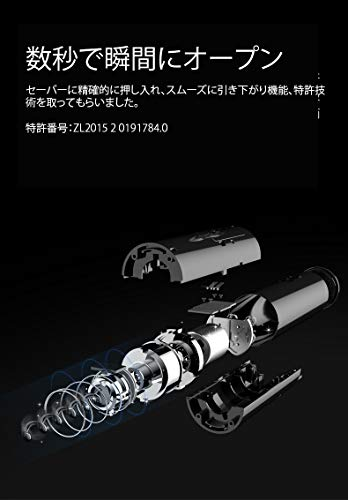 CheerModa『電動ワインオープナーTERABOX』