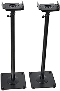 VideoSecu 2 Heavy Duty PA DJ Club Adjustable Height Satellite Speaker Stand Mount –..
