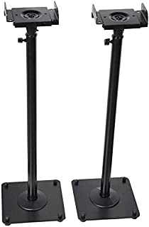 VideoSecu 2 Heavy Duty PA DJ Club Adjustable Height Satellite Speaker Stand Mount - Extends 26.5