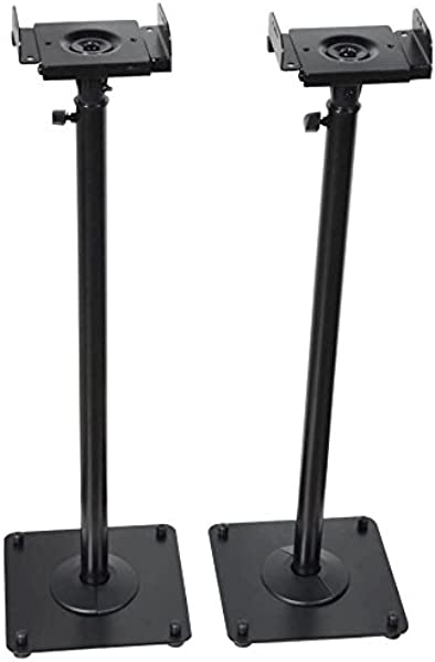 VideoSecu 2 Heavy Duty PA DJ Club Adjustable Height Satellite Speaker Stand Mount Extends 26 5 To 47 I E Bose Harmon Kardon Polk JBL KEF Klipsch Sony Yamaha Pioneer And Others 1B7