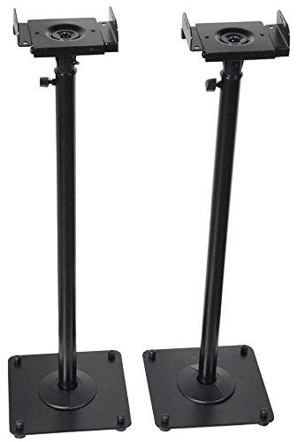 "VideoSecu 2 Heavy Duty PA DJ Club Adjustable Height Satellite Speaker Stand Mount - Extends 26.5"" to 47"" (i.e. Bose, Harmon Kardon, JBL, KEF, Klipsch, Sony, Yamaha, Pioneer and Others) 1B7"