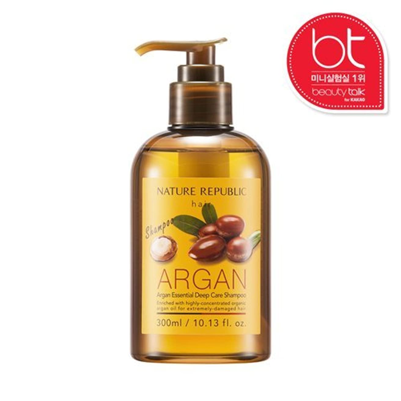 十分ではないしがみつく薄汚い(NATURE REPUBLIC ネイチャーリパブリック) ARGAN Essential Deep Care Shampoo アルガン エッセンシャル ディープ ケア シャンプー