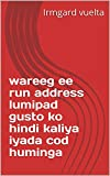 wareeg ee run address lumipad gusto ko hindi kaliya iyada cod huminga (Italian Edition)