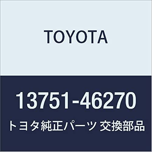 TOYOTA 13751-46270 Seasonal Wrap Introduction Engine Follower Camshaft mart