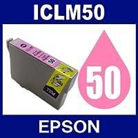 エプソン ICLM50 ライトマゼンタ 【互換インクカートリッジ】【ICチップ有】EPSON IC50-LM【インク】