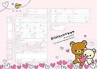 【令和対応】役所に提出できるリラックマ婚姻届 リラックマ(ピンクハート)