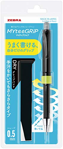 ゼブラ シャープペン マイティグリップ DRYタイプ 0.5mm ブラック 本体セット P-MA77-D-BK