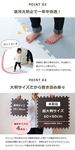 イケヒコ・コーポレーション『EVAジョイントマットサイドパーツ付き大判16枚セット』