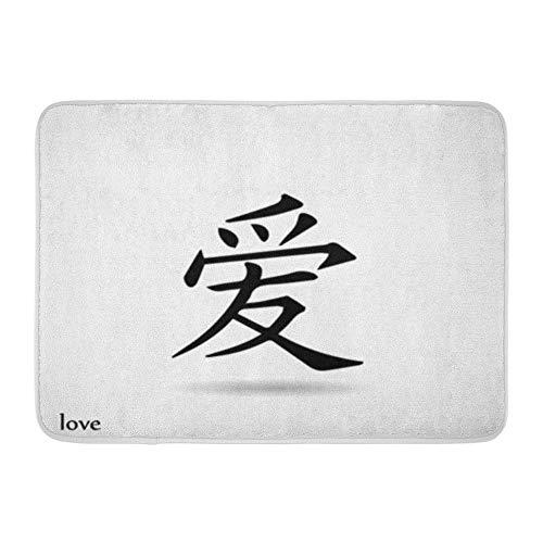 Badematte Flanell Stoff weich saugfähig japanisch chinesisch Symbol Liebeswort Tattoo Kanji gemütlich dekorativ rutschfest Memory Bad Teppich