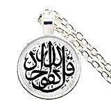 Allah, 99 nombres honorables, la única regla más alta de la historia islámica, collar de moda de cristal, 25 mm. Regalos para amigos