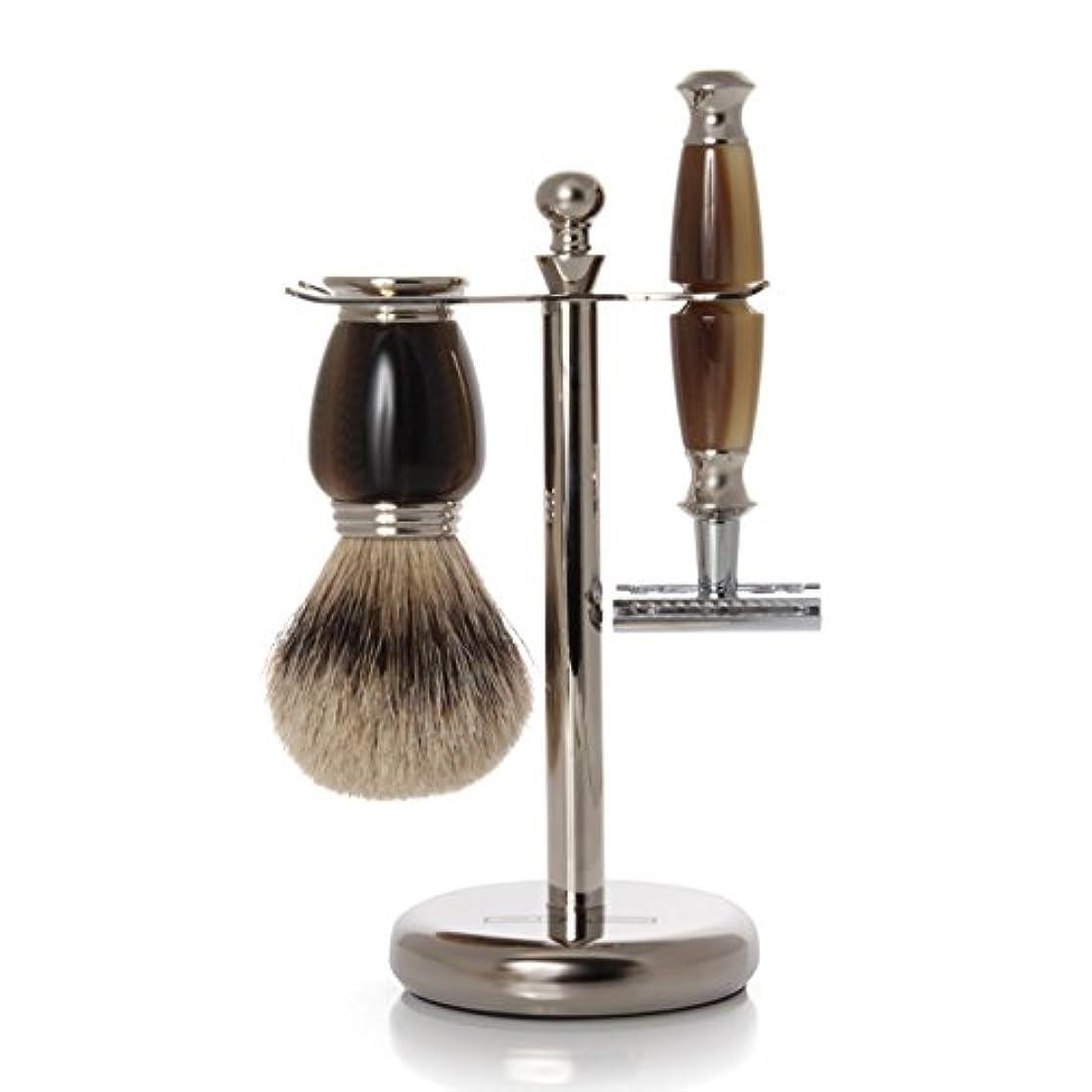 解明するアプライアンス高揚したGOLDDACHS Shaving Set, Safety Razor, Silvertip, Galalith